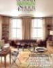 Designer Vision 2012