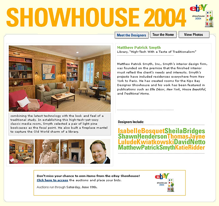 showhouse2004